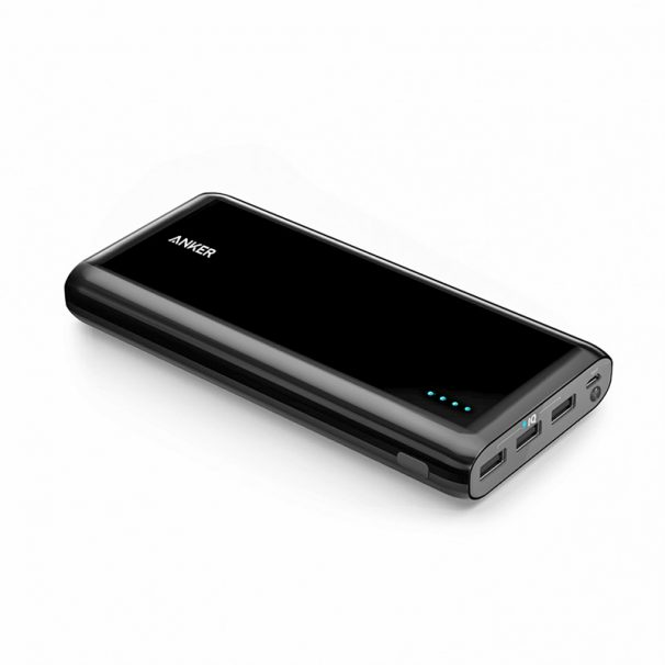 portable power bank for college